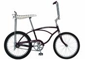 SCHWINN Hybrid Bicycle STINGRAY